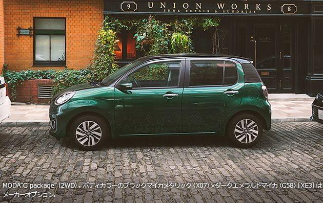 """Toyota Passo giá 237 triệu, """"ăn"""" xăng ngang xe máy sắp về Việt Nam?"""